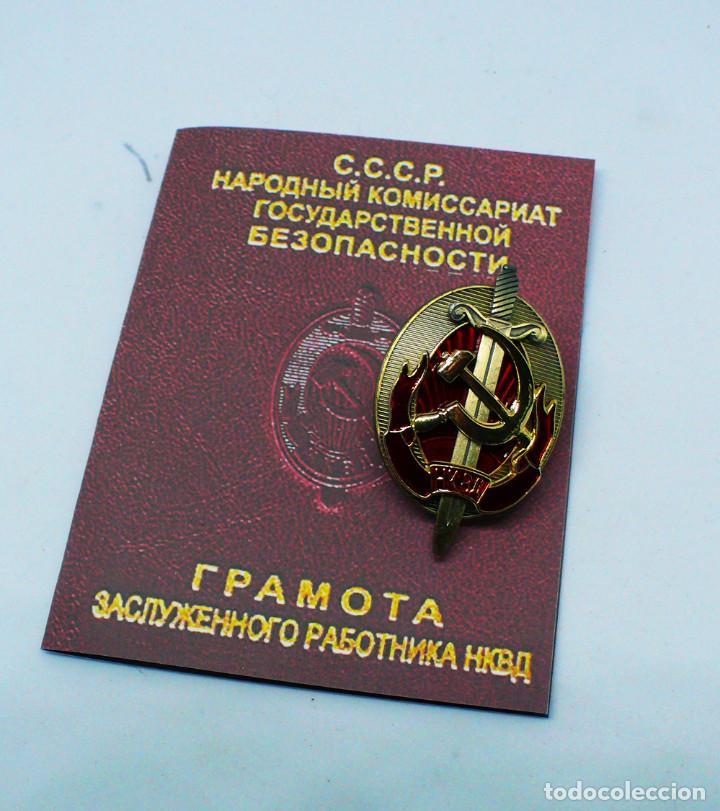 Militaria: Agente honorario de NKVD a principios de KGB insignia de la Policía Secreta Rusa Soviética - Foto 7 - 194769685