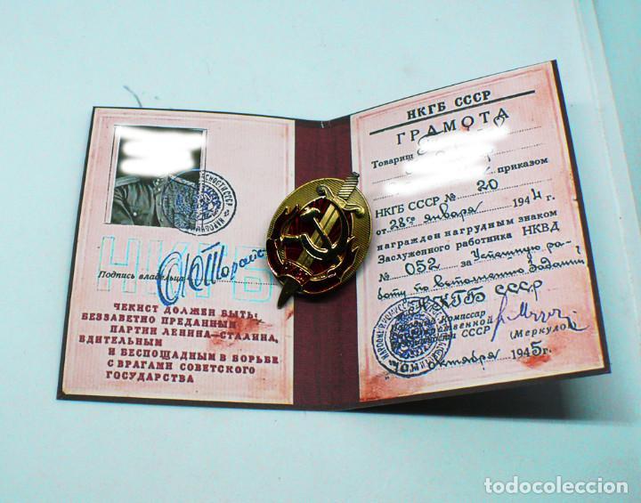 Militaria: Agente honorario de NKVD a principios de KGB insignia de la Policía Secreta Rusa Soviética - Foto 8 - 194769685
