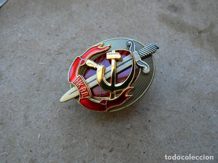Militaria: Agente honorario de NKVD a principios de KGB insignia de la Policía Secreta Rusa Soviética - Foto 10 - 194769685