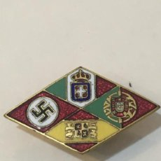 Militaria: DE OJAL, A IDENTIFICAR. Lote 194925871
