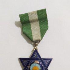 Militaria: PLACA COMENDADOR ORDEN DE LA MEHDAUIA. PROTECTORADO DE MARRUECOS 1926-1956. Lote 195043453