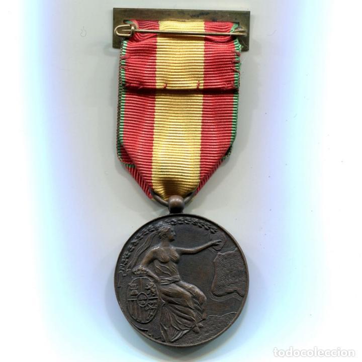 Militaria: Medalla de España y África 1912. - Foto 4 - 195109652