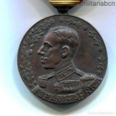 Militaria: MEDALLA DE ESPAÑA Y ÁFRICA 1912. . Lote 195109652