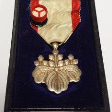 Militaria: 2GM WW2 MEDALLA RISING SUN 8 CLASE. Lote 191887512