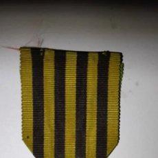 Militaria: ANTIGUA MEDALLA MILITAR A IDENTIFICAR 1870 - 1871. Lote 195138910