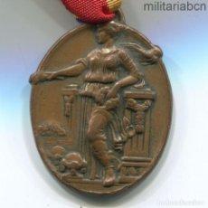 Militaria: MEDALLA ESCOLAR IV ANIVERSARI PROCLAMACIÓ DE LA REPÚBLICA. 1935. Lote 195321543