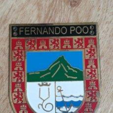 Militaria: PLACA PROVINCIAL OJE FERNANDO POO - FRENTE JUVENTUDES - OJE - EPOCA FRANCO.. Lote 195372025