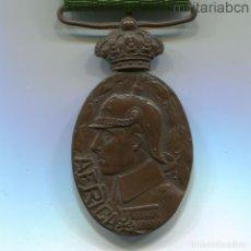 Militaria: MEDALLA DE ÁFRICA 1915. VERSIÓN BRONCE. PASADOR TETUÁN. CINTA CON ASPA DE HERIDO. . Lote 195414653