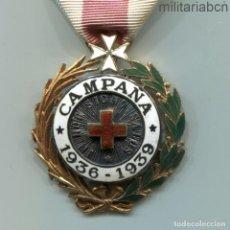 Militaria: MEDALLA DE LA CRUZ ROJA DE LA GUERRA CIVIL PARA OFICIALES. CON PASADOR VANGUARDIA.. Lote 195415366