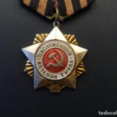 Militaria: MEDALLA 30 TRABAJADOR DE LA INDUSTRIA MILITAR . II GUERRA MUNDIAL 1941-45. AÑO 1970-75. Lote 214130216
