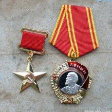 Militaria: LOTE.MEDALLA DE LA ESTRELLA DE ORO(HÉROE DEL TRABAJO SOCIALISTA) Y LA ORDEN DE LENIN SOVETICO. Lote 220672631