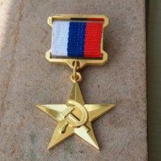 Militaria: MEDALLA DE LA ESTRELLA DE ORO.HÉROE DEL TRABAJO RUSSIA. Lote 196338307
