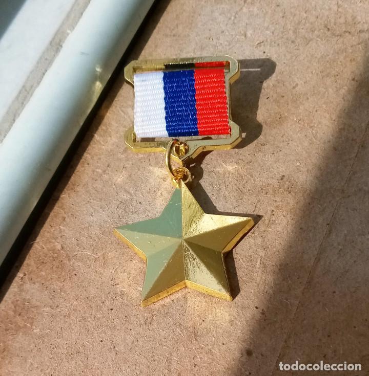 MEDALLA DE LA ESTRELLA DE ORO.RUSSIA (Militar - Reproducciones y Réplicas de Medallas )