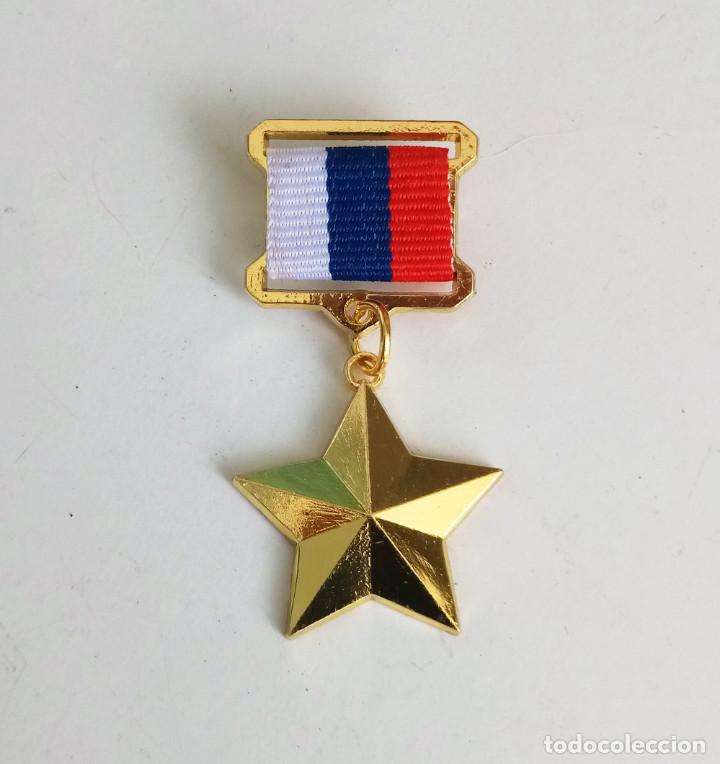 Militaria: Medalla de la Estrella de Oro.RUSSIA - Foto 3 - 196338808
