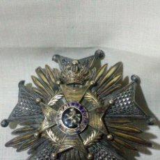 Militaria: ~~~~ GRAN CRUZ - MEDALLA DE LA ORDEN DE LEOPOLDO II, BELGICA. PLATA Y ESMALTES MIDE 8,5 CM. ~~~~. Lote 196345002
