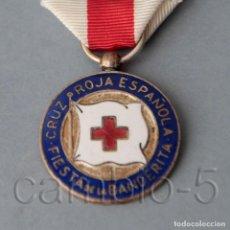 Militaria: 1 MEDALLA CRUZ ROJA FIESTA DE LA BANDERITA.. Lote 48597362
