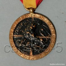 Militaria: MEDALLA DE LA CAMPAÑA 1936 - 39 , CINTA VANGUARDIA - VARIANTE -. Lote 214212373