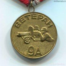 Militaria: URSS UNIÓN SOVIÉTICA. MEDALLA DE VETERANO DEL 9 REGIMIENTO DEL DON DNIESTER ROD. 2ª GUERRA MUNDIAL. Lote 196914065