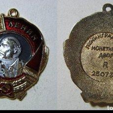 Militaria: MEDALLA AL MERITO SOVIETICO ORDEN DE LENIN.REPLICA. Lote 197131662