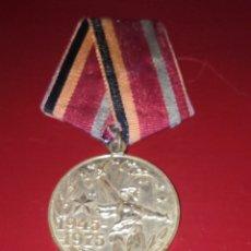 Militaria: MEDALLA CONMEMORATIVA DEL 30º ANIVERSARIO DE LA VICTORIA EN LA GRAN GUERRA PATRIA DE 1941-1945. Lote 197494508