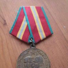 Militaria: MEDALLA SOVIETICA 70 ANIVERSARIO DE LA FUNDACION DEL EJERCITO ROJO. URSS. AÑO 1918-1988. Lote 197556051