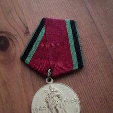 Militaria: MEDALLA SOVIETICA 1945- 1965 - 20 ANIVERSARIO DE LA VICTORIA EN LA GRAN GUERRA PATRIÓTICA URRS. Lote 197558905