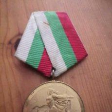 Militaria: BULGARIA – MEDALLA SOVIETICA 1300 AÑOS DE LA CREACIÓN DE BULGARIA. OCTUBRE 1981. Lote 197559295