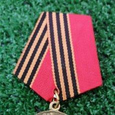 Militaria: ANTIGUA MEDALLA RUSA. Lote 197809345