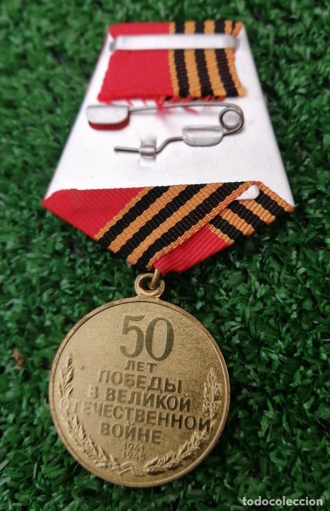 Militaria: ANTIGUA MEDALLA RUSA - Foto 2 - 197809345