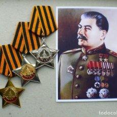 Militaria: 3 MEDALLAS.ORDEN DEL GLORIA 1.2.3 CL.UNIÓN SOVIÉTICA. Lote 198203661