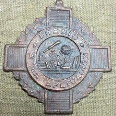 Militaria: MEDALLA ESCOLAR PREMIO A LA APLICACION EPOCA REPUBLICA. Lote 198561697