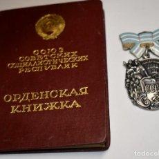 Militaria: MEDALLA DE PLATA RUSA.MATERNIDAD 3ª CLASE CON CERTIFICADO PARA UNA ARMENIA.RARA. Lote 198604306