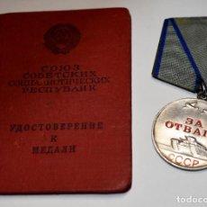Militaria: MEDALLA DE PLATA RUSIA.AL VALOR CON CERTIFICADO DE CONCESION ORIGINAL DE 1955.. Lote 198604663