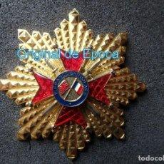 Militaria: (JX-200380)GRAN PLACA COOPERACIÓN FRANCO INGLESA , F.FRANCO BRITISH ASS .. Lote 198633750