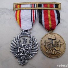 Militaria: PASADOR CON DOS MEDALLAS DE LA DIVISIÓN AZUL. Lote 199003486