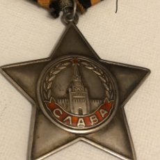 Militaria: ANTIGUA MEDALLA URSS.. Lote 199040881