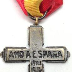 Militaria: RÉPLICA MEDALLA AMO A ESPAÑA. MALLORCA. GUERRA CIVIL ESPAÑOLA. 1936-1939. ESPAÑA. Lote 199068443