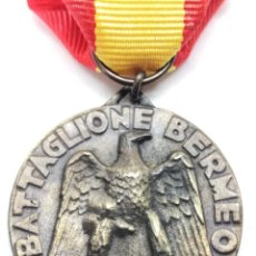 Militaria: RÉPLICA MEDALLA FLECHAS NEGRAS BATTAGLIONE BERMEO. ITALIA. GUERRA CIVIL ESPAÑOLA. 1936-1939. CTV. Lote 199068788
