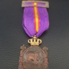 Militaria: MEDALLA DEL SOMATEN VIRGEN DE MONTSERRAT. Lote 199294783