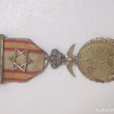 Militaria: MEDALLA PAZ DE MARRUECOS 1927 DORADA. Lote 199317600