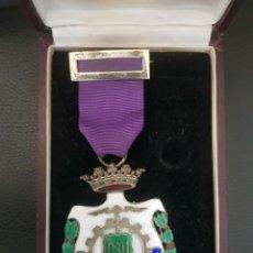 Militaria: MEDALLA DE HONOR CAMARA OFICIAL DE COMERCIO E INDUSTRIA DE MADRID. Lote 199456092