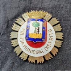 Militaria: PLACA DE POLICÍA MUNICIPAL DE MADRID. Lote 199915918