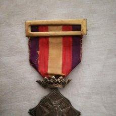 Militaria: MEDALLA DEL PRIMER CENTENARIO DEL SITIO DE GERONA. 1909.. Lote 200571297