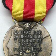 Militaria: RÉPLICA MEDALLA GUERRA POR LA LIBERACIÓN Y UNIDAD DE ESPAÑA. 17 JULIO 1936. CTV ITALIA. GUERRA CIVIL. Lote 200589307