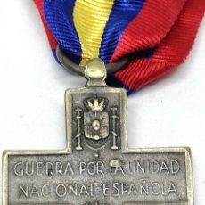 Militaria: RÉPLICA MEDALLA CRUZ DE GUERRA POR LA UNIDAD NACIONAL ESPAÑOLA. CTV ITALIA. GUERRA CIVIL ESPAÑOLA. Lote 200846193