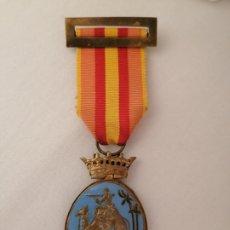Militaria: MEDALLA IFNI SAHARA. OFICIAL. Lote 200878353