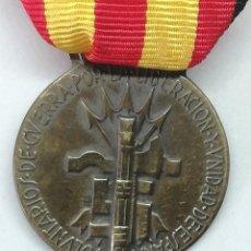 Militaria: RÉPLICA MEDALLA VOLUNTARIOS DE GUERRA. CTV ITALIA. LEGIÓN CÓNDOR. GUERRA CIVIL ESPAÑOLA. 1936-1939. . Lote 201825517