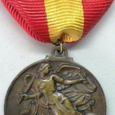 Militaria: MEDALLA ALZAMIENTO Y VICTORIA. ESPAÑA. EJÉRCITO NACIONAL. 1936-1939. GUERRA CIVIL ESPAÑOLA. ORIGINAL. Lote 201825746