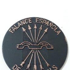 Militaria: MEDALLA DE LA FALANGE. Lote 201940388