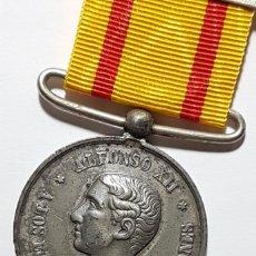 Militaria: MEDALLA DE ALFONSO XII - PG-756. Lote 203822526